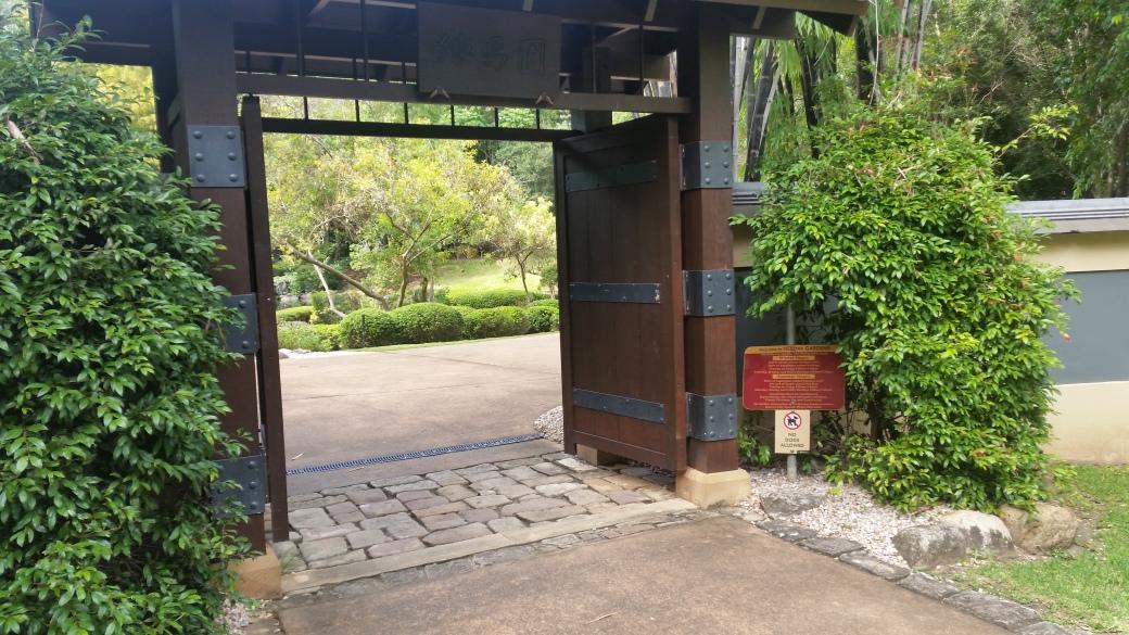 Nerima Gardens Entry