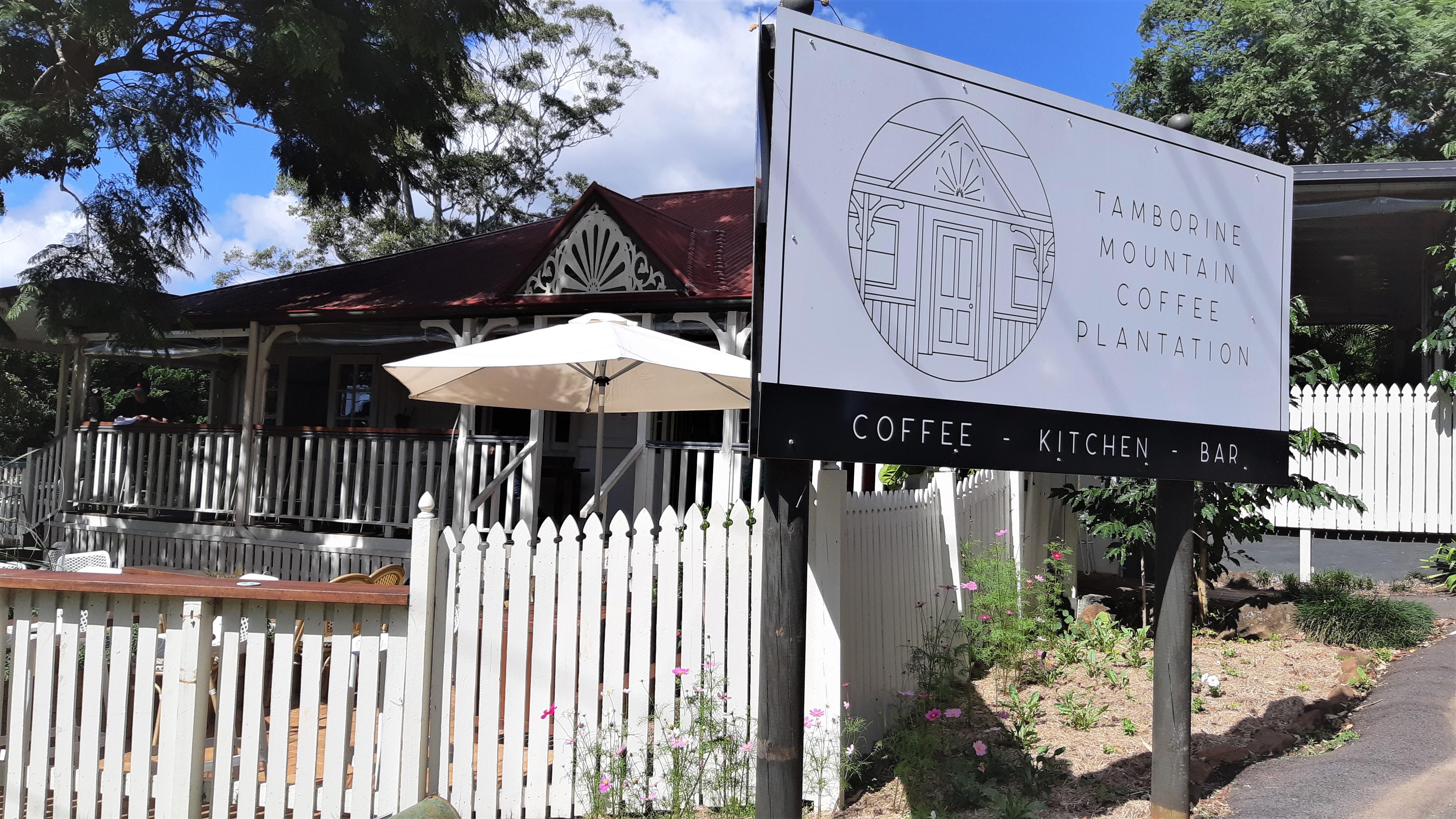 Tamborine Mountain Coffee Plantation